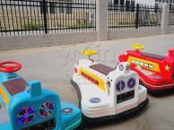 儿童玩具车厂家批发广场电动碰碰车发光和谐号飞机碰碰车