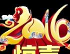 滨州智谋商标代理全市商标注册业务