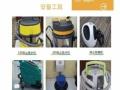 菏泽雅洁家政 家电清洗、家庭保洁。