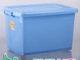 柳叶批发 滑轮塑料整理箱 超大号加厚150L 收纳储物箱盒 玩具