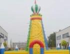 儿童气模玩具礼品室内外儿童乐园设备城堡攀岩闯关