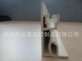 PVC卡边条,PVC型材,来料加工PVC