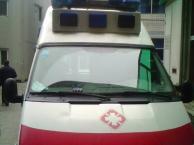 安捷带呼吸机救护车出租13763188120