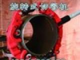 手动防爆切管机 管道防爆切管机 首选巨精工具 品质出售