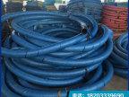厂家供应大口径输水胶管 钢丝骨架吸排泥胶管 夹布胶管 欢迎选购
