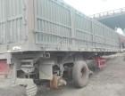 出售二手11米侧翻1米5高标箱自卸车斗子