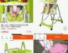 二手Aing爱音豪华儿童餐椅/6档调节/可全躺