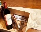 红酒加盟要怎么赚钱,瓦帕合作请咨询