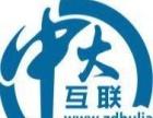 韶关学历教育机构,12年来一直专注于学历教育