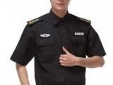 厂家生产直销工作服套装,保安制服套装