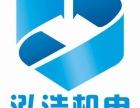 庆阳发电机出租