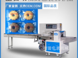 **香港饼干自动理料包装机 全自动威饼干