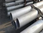 惠州桥东铝型材配件批发价格,铝型材配件为您推荐启德铜铝公司