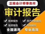 2020年北京注销公司和吊销的区别