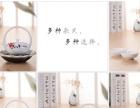 婚庆茶具 陶瓷茶具产家直销