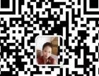 华安财产保险专业服务