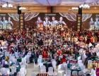 北京朝阳郊区度假村婚礼中心酒店预定会场预定