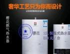 全新樱花品牌抽油烟机超低价出售包送包安装