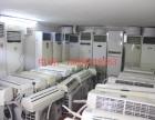 安庆市望江县二手家电空调冰箱上门回收