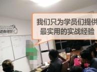 安平金阳光商务英语培训将于12月6日晚开新班