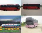 温州到九江 长途汽车专线 18815-006695