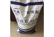 吉林锅炉干法脱硝 推荐有品质的脱硝剂