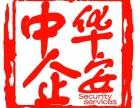 2017年安全生产月主题传宣教挂图宣传单安全折页扑克