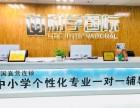 郑州励学国际小初高暑假托管辅导