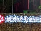 福州大型喷绘写真制作、广告牌、广告发光字、桁架搭建