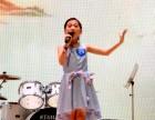 罗湖国贸少儿唱歌培训 孩子唱歌较常见的两大问题你家的孩子有吗