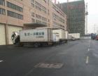 冷藏、恒温物流运输,冷藏车运输、冷库仓库储存