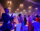 旅游直销会议 商务旅游会议 深圳旅游会议策划
