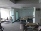 诚和大厦14楼新装修办公设施齐全143m7800元