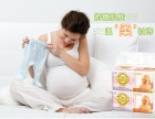 母婴专用纸巾合作