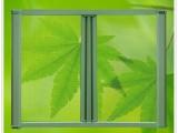 瑶海区 定做铝合金纱窗 专业换纱 定做塑钢纱窗