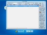 金長風門窗設計下料軟件2014金長風颶風門窗工程師帶加密鎖