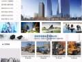 土锤网 服务建筑行业的专业网站