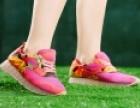 雷尔女鞋 诚邀加盟