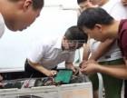 華宇萬維靠譜嗎?學習家電維修前景怎么樣?