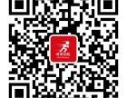 宣城最专业跑腿公司嘀嘀快跑