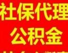 代理九江企业员工工伤险