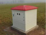 射频卡机井灌溉控制器厂家