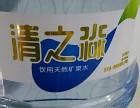 众淼灥桶装水经销部