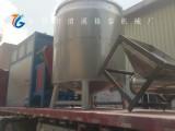 厂家现货 高速混合机 搅拌液体搅拌罐 至十堰