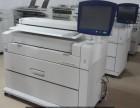施乐6055二手工程复印机激光蓝图机A0图纸彩色扫描仪