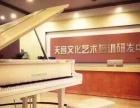 大润发中央城四楼天音琴行(全国连锁)