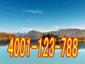 欢迎访问(南通三星洗衣机官方网站)各点售后服务咨询电话