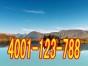 欢迎进入~南通欧派燃气灶~~各区点售后服务维修网站电话
