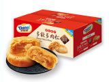 金冠休闲西式肉松饼糕点心福建特产小零食品整箱2kg