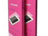索尼克IPhone4钢化玻璃膜0.2mm白片(弧边电镀防指纹)